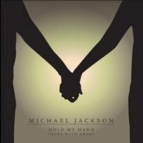 michael jackson akon hold my hand